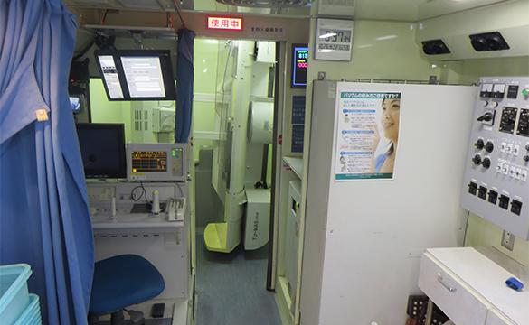 京橋健診センターの巡回健診(バスドック)の設備